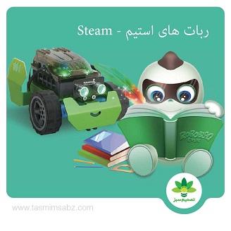 steam robots 01