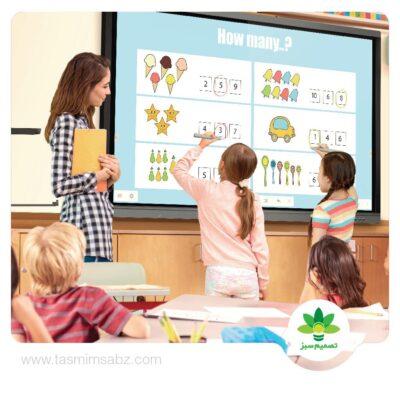 نسل جدید هوشمند سازی کلاس های درس