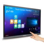 تلویزیون لمسی (تاچ اسکرین) 55 اینچ