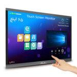 تلویزیون لمسی (تاچ اسکرین) 75 اینچ