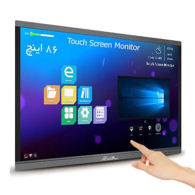 تلویزیون لمسی تاچ اسکرین 86 اینچ