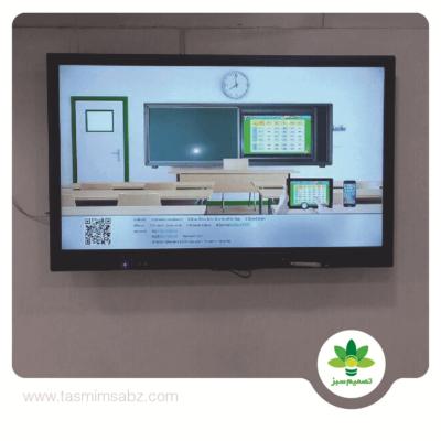 نصب نمایشگر های لمسی سی تاچ در دبیرستان کیمیای سعادت نظامی