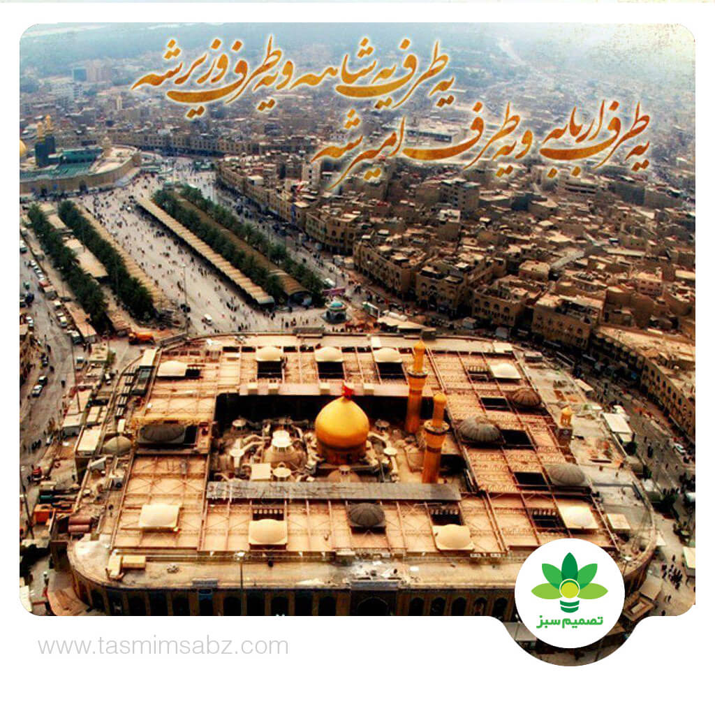 wp1941337 karbala wallpapers
