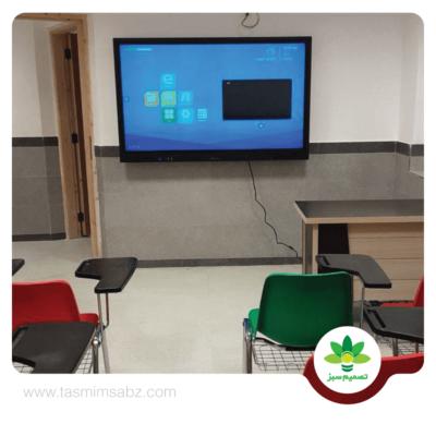 آموزشگاه هوشمند
