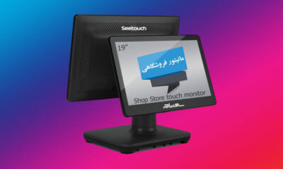 shop touch monitor 19 inches seetouch 2