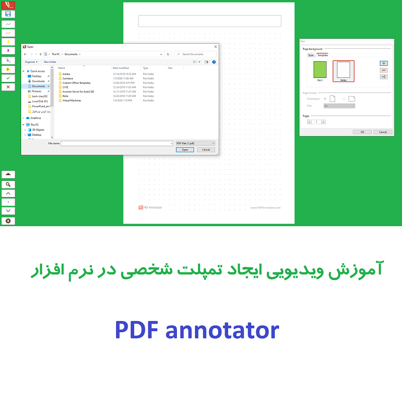 back pdfannotator