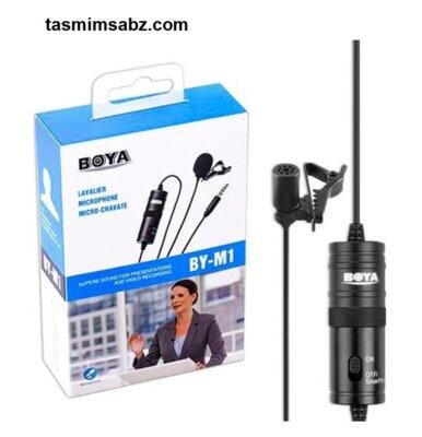 microphone tasmimsabz
